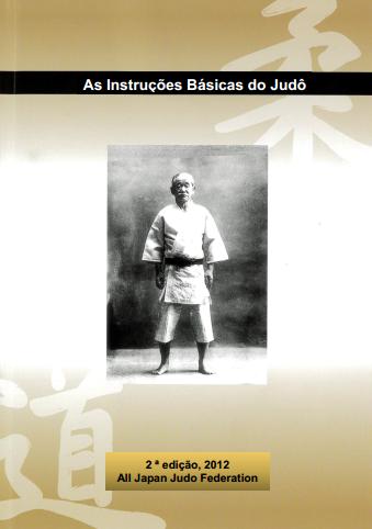 As Instruções Básicas do Judô