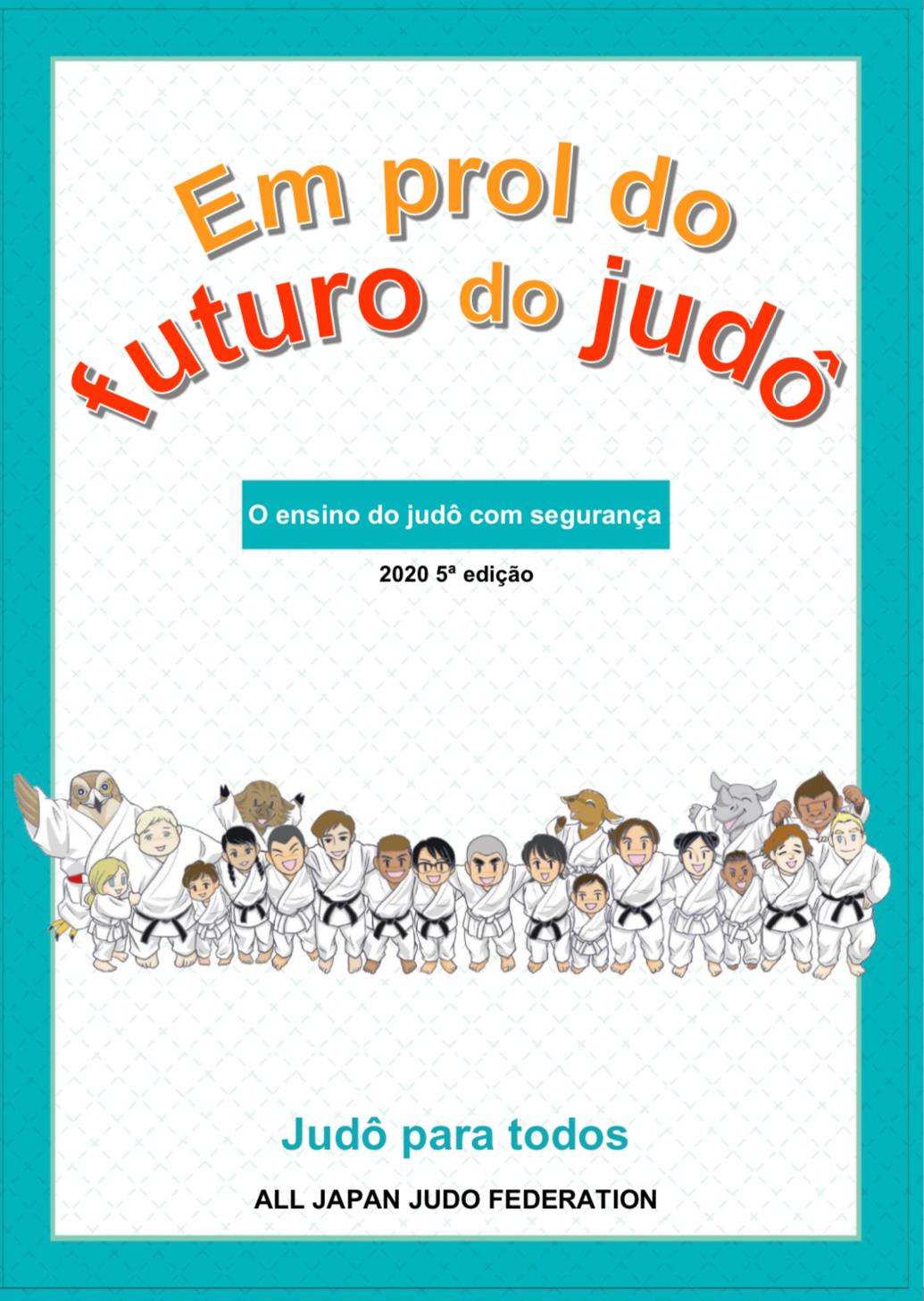 MANUAL - O ENSINO DO JUDÔ COM SEGURANÇA