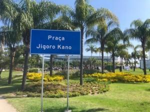 Judocas são homenageados na nova Cidade das Artes Marciais, no Rio de Janeiro